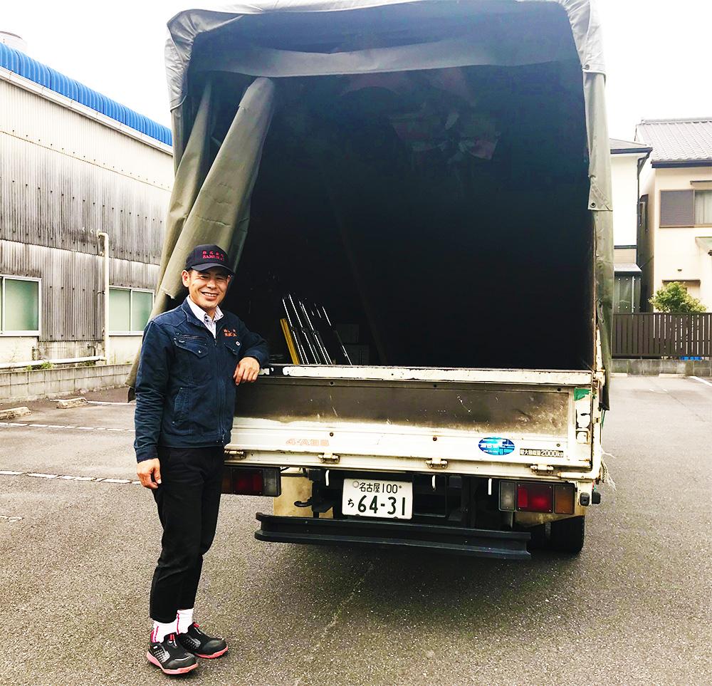 大きなトラックがある不用品回収名古屋